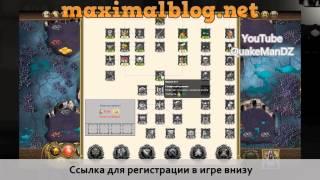 My Lands - Трейлер (English) [HD] | Онлайн игры | Играть бесплатно HD