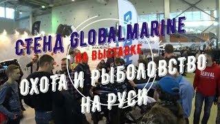 Розыгрыш призов от Hidea Globalmarine