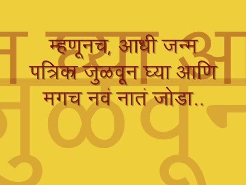 Learn jyotish shastra in marathi online news