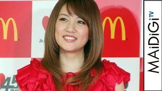 高画質☆エンタメニュースを毎日掲載!「MAiDiGiTV」登録はこちら↓ http://www.youtube.com/subscription_center?add_user=maidigitv 元AKB48の高橋みなみさん ...
