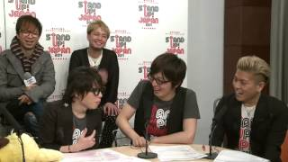 東日本大震災復興支援STAND UP! JAPAN 公式オフィシャルHP→ http://stan...