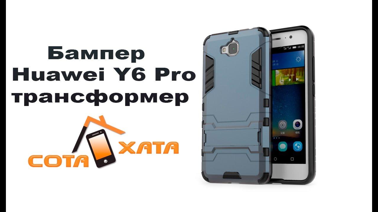 Обзор Huawei Y6 Pro (HD) - YouTube