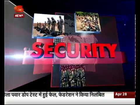 India First: Discussion on unholy alliance of ISI &ISIS |28/04/2017