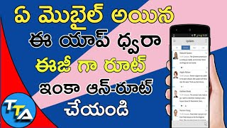 Know How to root Android device with Latest In Telugu