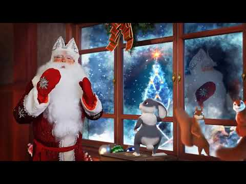 Видео поздравление от Деда Мороза для Александра Захарова