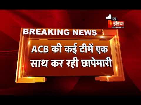 Jaipur में ACB में बड़ी कार्रवाई, PWD XEN आरपी मीणा के ठिकानों पर छापेमारी