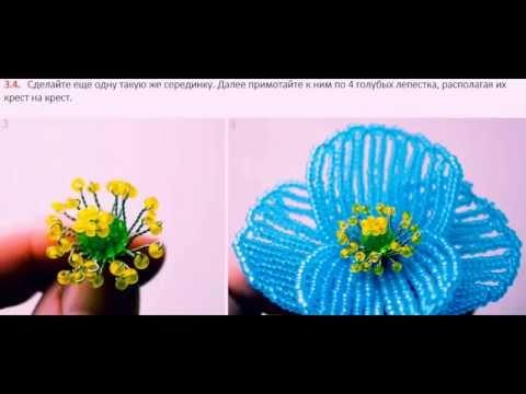 Цветы из бисера - мастер класс (смотреть видео урок онлайн)