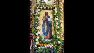 Чудо явления Господа Иисуса Христа преподобному Силуану Афонскому