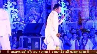 Khatu Shyam Jagran Kurukshetra 2015 Part - 8 - Khatu Shyam Bhajans