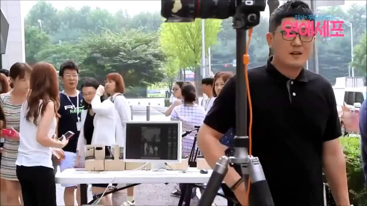 Dating dna trailer korean