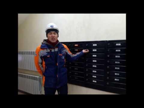 Кодовые замки для почтовых ящиков - YouTube
