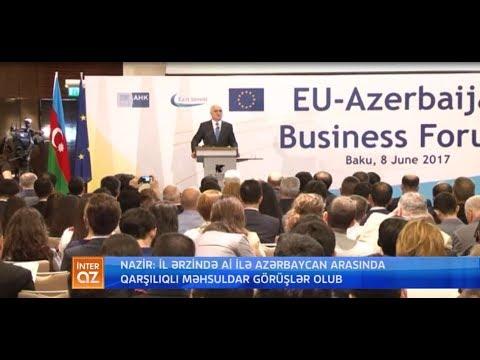 Interaz TV - News on the EU-Azerbaijan Business Forum 2017