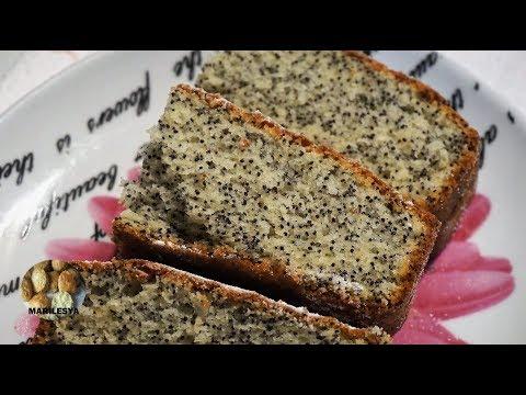 МАКОВЫЙ ПИРОГ НА СКОРУЮ РУКУ к чаю легко и просто! Нежнейший и вкусный!POPPY CAKE