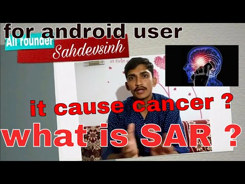 SAR value? Specific absorption rate explain in hindi