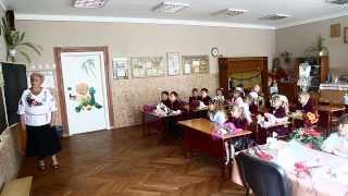 Перший урок Надія Йосипівна школа 95