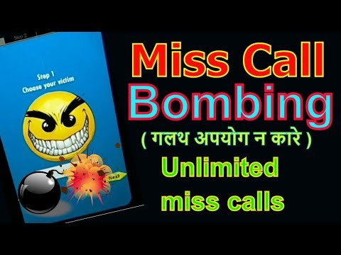 Miss Call Bomber App | Unlimited Miss Calls Bombing | Miss Call App