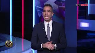 رؤية كريم خطاب لمسابقة الدوري العام حتى الآن - الأستوديو التحليلي