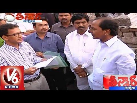 CM KCR Warangal Tour || Interactive Session With Slum People || Teenmaar News