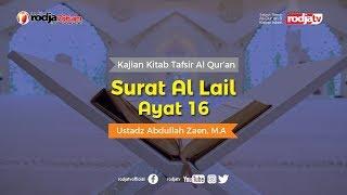 Tafsir Al-Qur'an : Surat Al Lail Ayat 16 l Ustadz Abdullah Zaen, M.A.