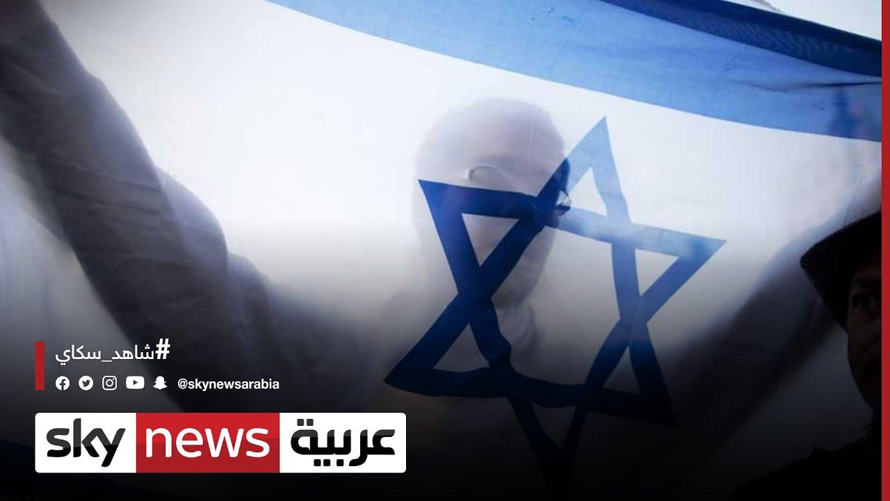 إسرائيل تسمح لسكانها بنزع الكمامة في الأماكن المفتوحة  - نشر قبل 4 ساعة