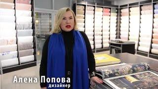 видео Обои в интерьере: Виды и правила комбинирования