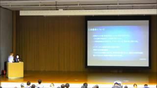 H28感染症指導者養成研修 施設における感染症対策の取組事例(成幸ホーム)