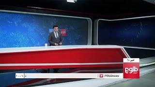 TOLOnews 10pm News 11 December 2016 / طلوع نیوز، خبر ساعت ده، ۲۱ قوس ۱۳۹۵