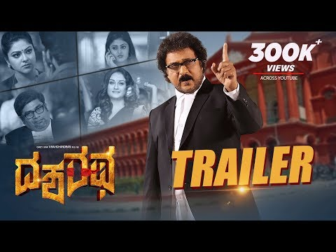 Dasharatha (2019) Kannada Movie | Kannada Official Trailer | Kannada New Movie | Ravichadran
