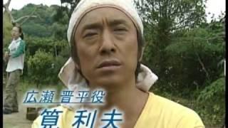 映画「アンダンテ~稲の旋律~」 キャストインタビュー 三上真史 出演.