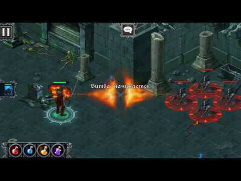 World of Dungeons (by HeroCraft Ltd) - rpg game for android - gameplay.