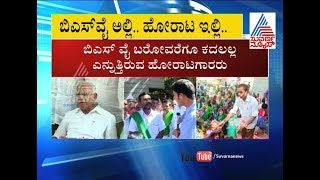"""Mahadayi Protesters Refuse To Move Until B.S.Yedyurappa Meets Them & Solves Their Problem"""