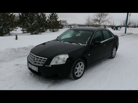 2008 Cadillac BLS. Start Up, Engine, And In Depth Tour.