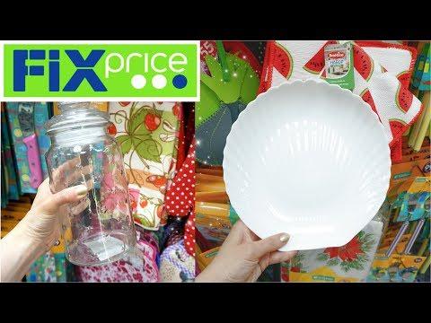 FIX Price 🌸ИЮЛЬ НОВИНКИ! ПОЛОЧКИ/Канцелярия/ Книги/Текстиль + Товары для животных. - Ржачные видео приколы