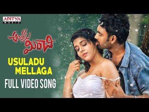 Usuladu Mellaga Full Video Song || Anthaku Minchi Video Songs || Jai, RashmiGautam || Sathish, Jhony