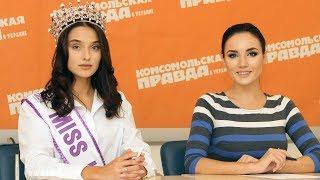 Курьезы на конкурсе Мисс Украина 2018