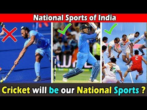 Hockey Is Not Our National Sports Cricket Will Be Soon । हमारा राष्ट्रीय खेल क्रिकेट होनेवाला हैं