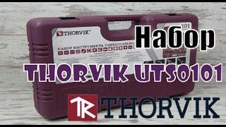 🔧THORVIK UTS0101 Набор инструментов Торвик 101 предмет