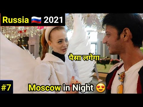 Moscow city tour in Night    Is Moscow safe in Night?