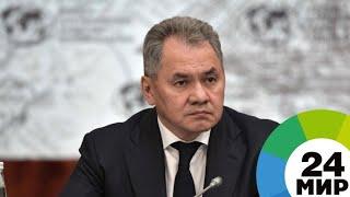 Шойгу поручил восстановить военный полигон в Хакасии - МИР 24