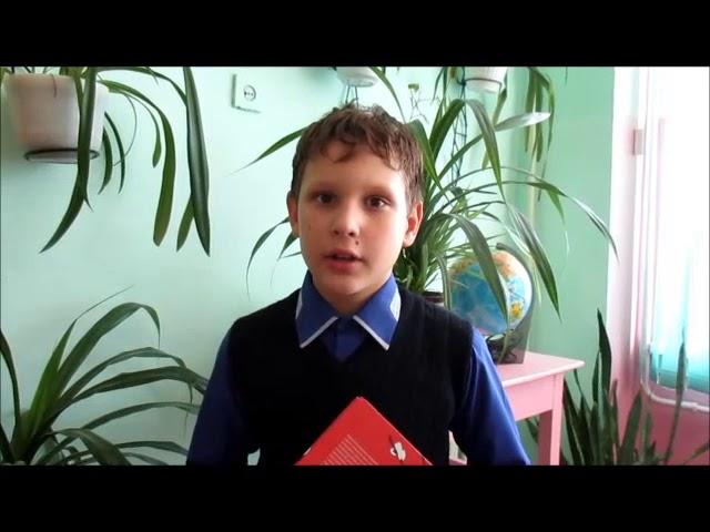 Изображение предпросмотра прочтения – «Школьники моего класса» читают произведение «Дикая воля» М.И.Цветаевой