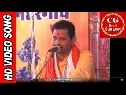 CG Ramayan Bhajan Video Song