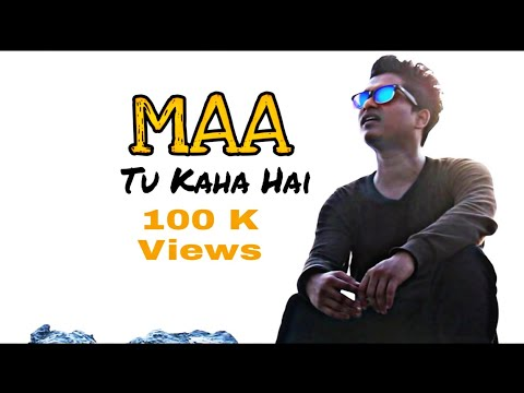 Maa Tu Kaha Hai || By Sampreet Dutta || Hindi Song || HD || Heart Touching Song || O Maa || Sampreet