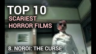 08. Noroi: The Curse (Scariest Horror Films Top 10)