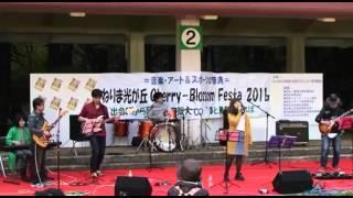 説明2016.04.02 Cherry Blossam 光が丘公園 増島正嗣 増島...