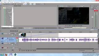 как сделать затемнение видео в sony vegas pro