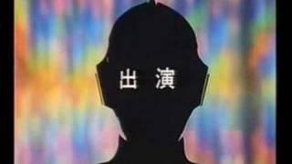 Ultraman 80 - abertura - open.avi