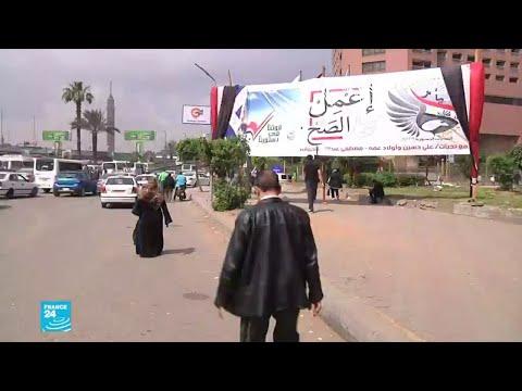 ردود المصريين على التعديلات الدستورية لتمديد حكم السيسي  - نشر قبل 3 ساعة