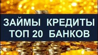 Взять Кредит В Русский Стандарт Банке Онлайн Заявка
