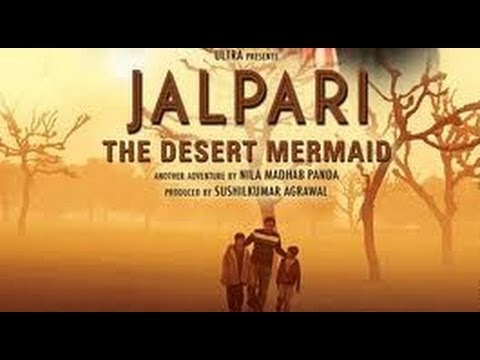 Latest hindi movie | jalpari the desert mermaid | showreel.