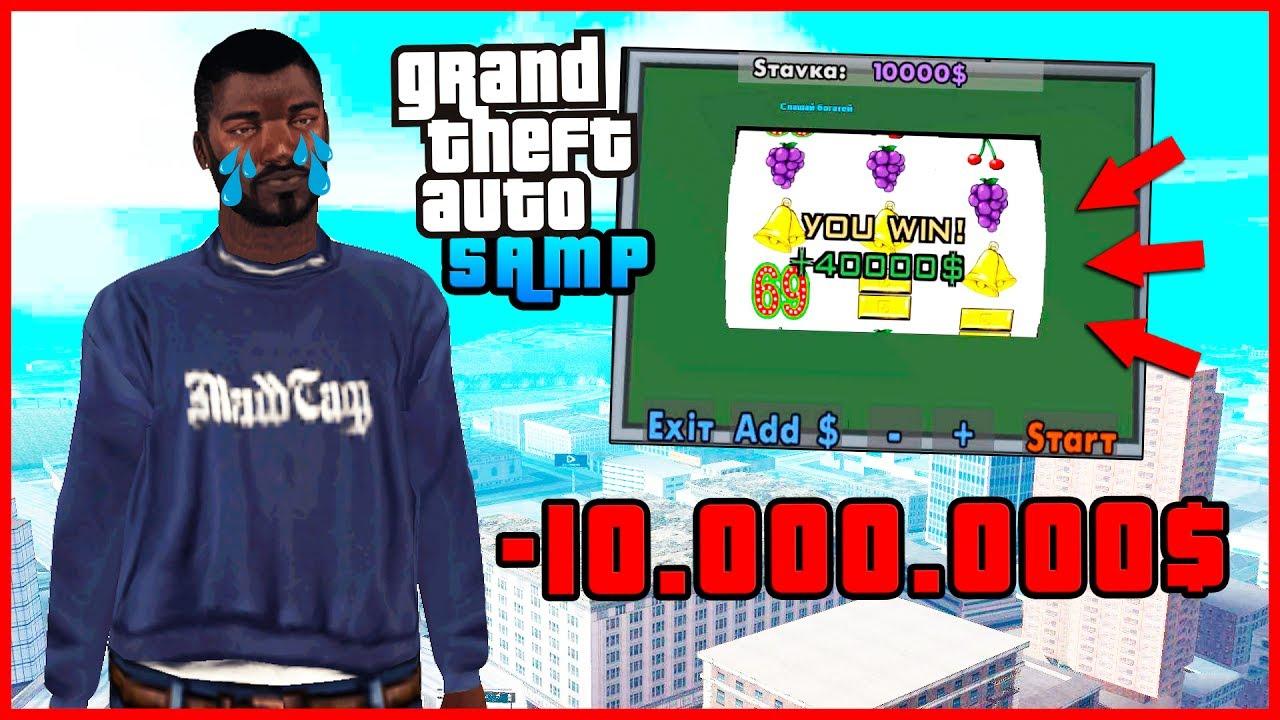 Gta samp казино как играть лучшие бездепозитные бонусы в казино